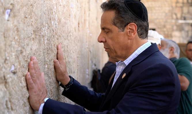 Gov. Cuomo at the Western Wall