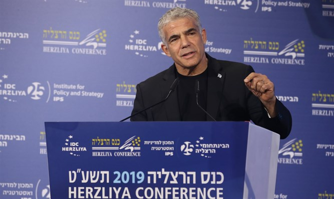Yair Lapid at the 2019 Herzliya Conference