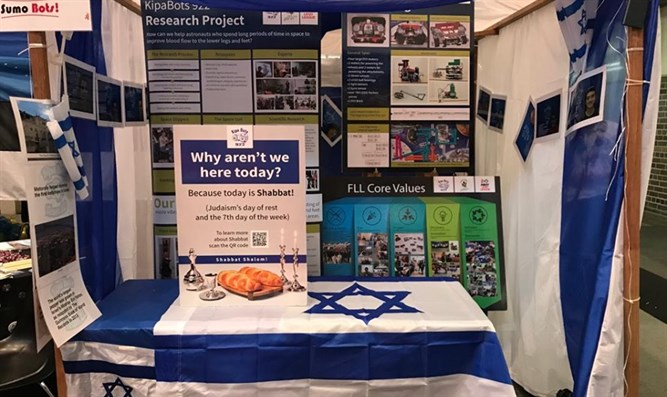 The Israeli booth in Australia