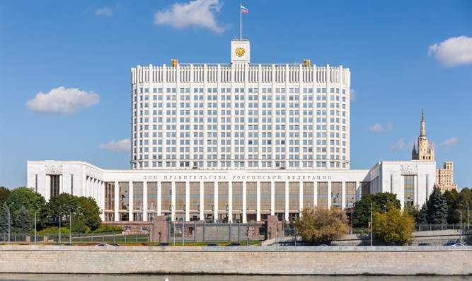 Government building in Moscow, Russia