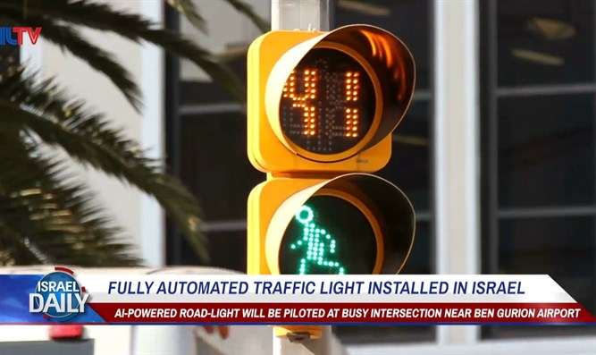 Fully automated traffic light installed in Israel
