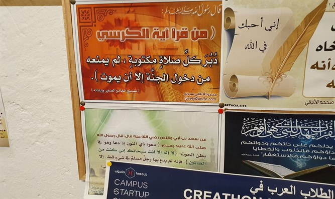 Some of the posters