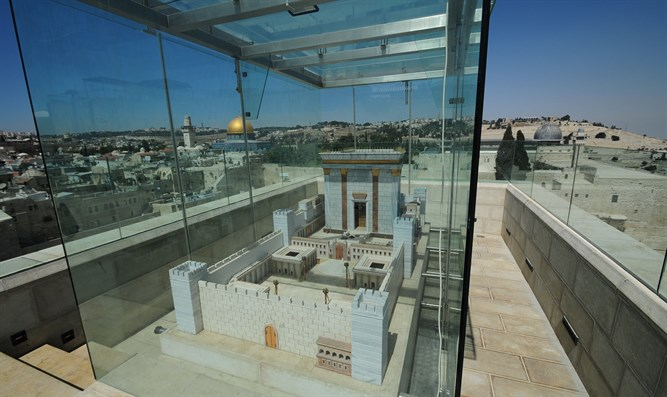 Model of Third Temple, Jerusalem