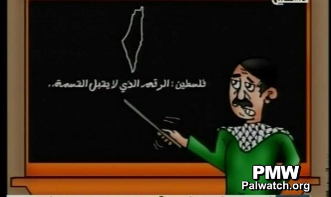 Myths and Facts: Palestine is a geographical area, not a nationality