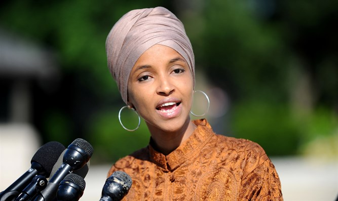 Image result for Ilhan Omar