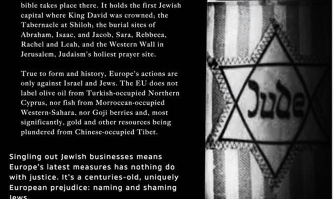 'Labeling Jews' ad