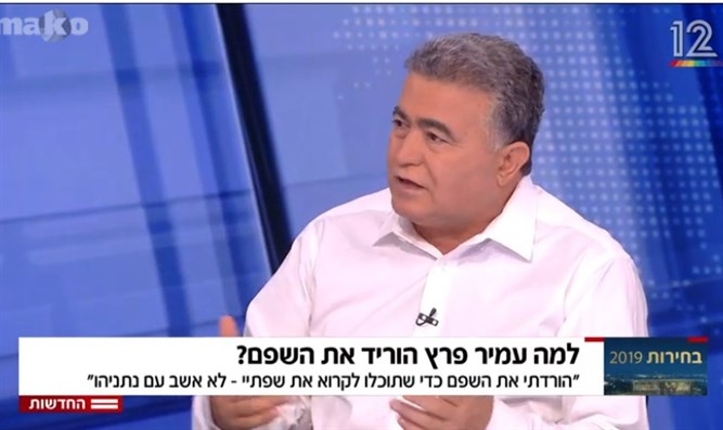 Amir Peretz without a mustache.