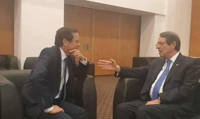 Herzog and Anastasiades