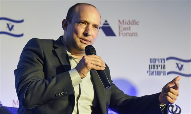 Naftali Bennett at the Israel Victory Project Conference