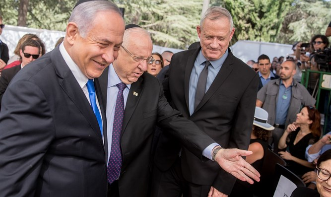 PM Netanyahu (L) with Pres. Rivlin (C) and MK Gantz (R)