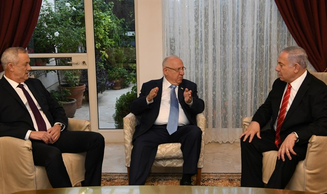 Rivlin with Gantz and Netanyahu