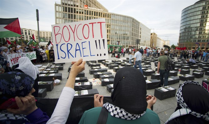 Is it anti-Semitic to boycott Israel?