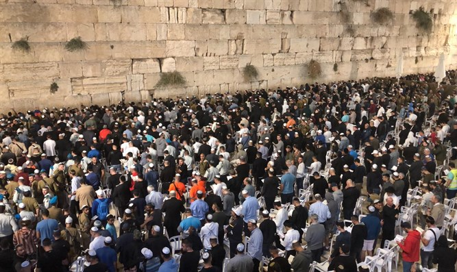 Selichot at the Western Wall