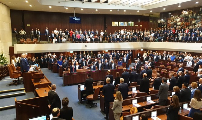 Swearing in of the 22nd Knesset