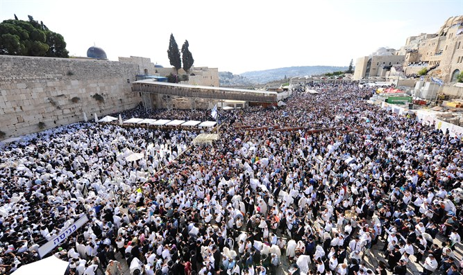 Birkat Kohanim, October 16th 2019