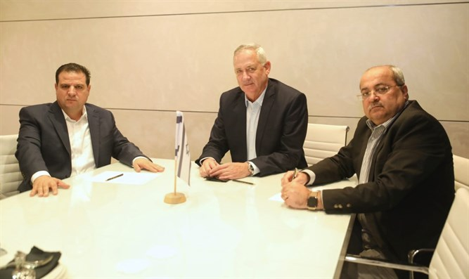 Gantz with the Arab party members
