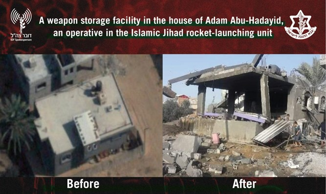 Weapons storage facility in Islamic Jihad operative's home