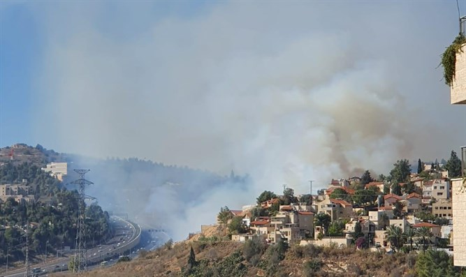 Fire in Mevasseret Tzion