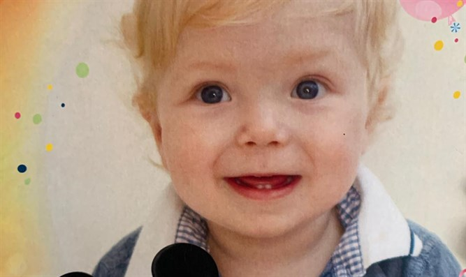 Choking claims two-year-old Aryeh's life