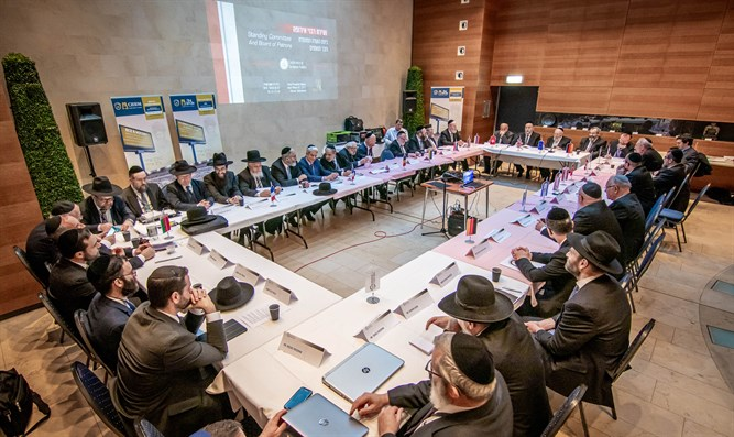 Conference of European conference in Geneva Rabbis