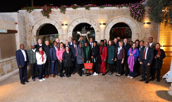 UN Ambassadors at City of David