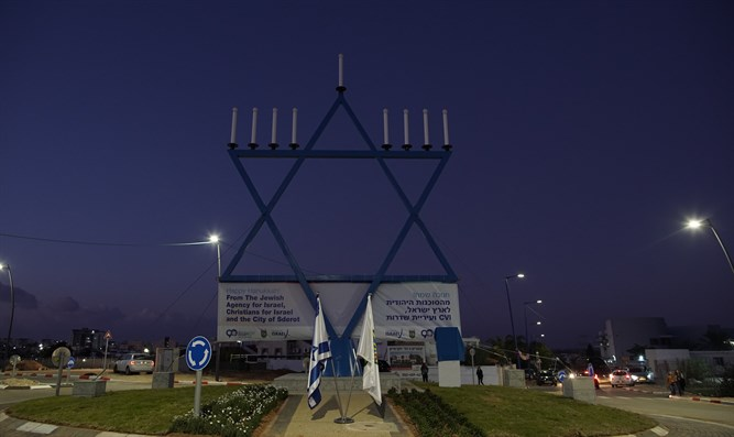 Menorah in Sderot