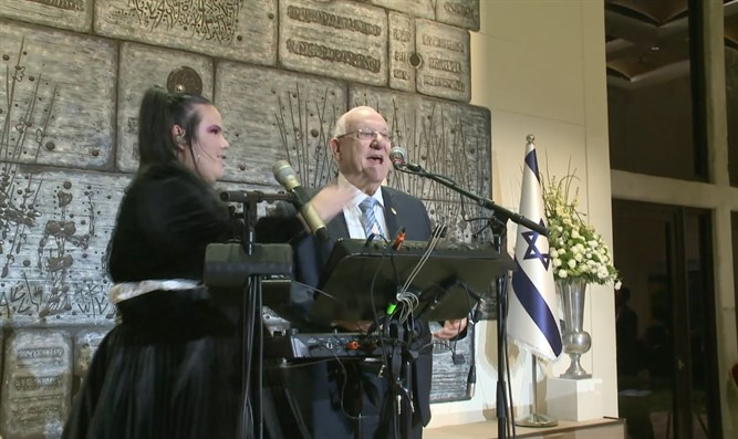 Barzilai and Rivlin