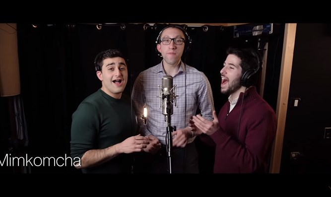 Shehecheyanu - Hanukkah video
