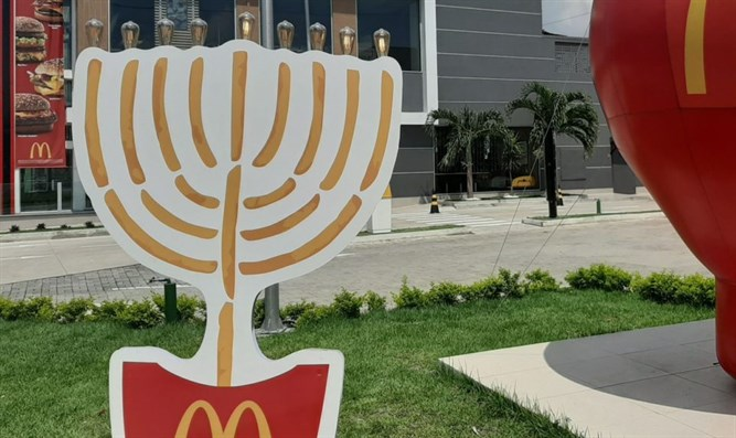7-foot-tall candelabrum at a McDonald's has become a photo op in Manaus, Brazil
