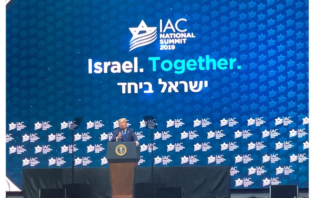 Trump speaking at IAC conference