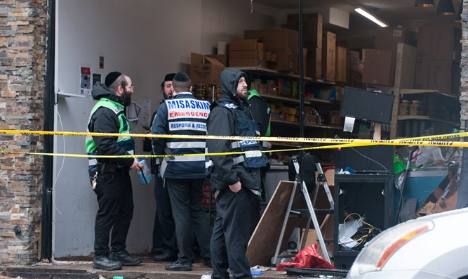 Scene of Jersey City kosher grocery store shooting