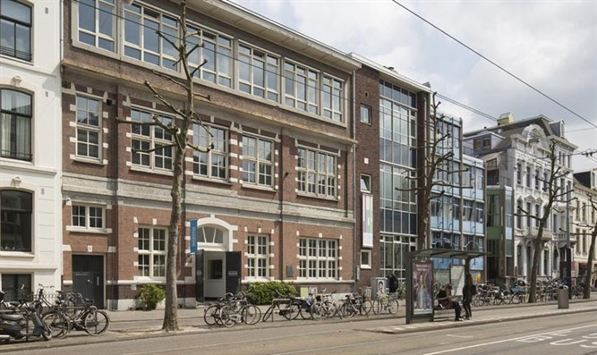 National Holocaust Museum of the Netherlands in Amsterdam