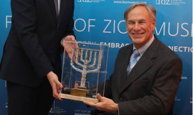 Governor Abbott: 'Anybody who is an enemy of Israel is an enemy of Texas'
