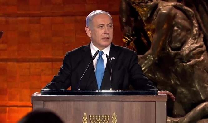 Netanyahu at Yad Vashem