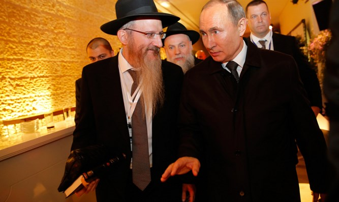 Putin and Rabbi Berel Lazat