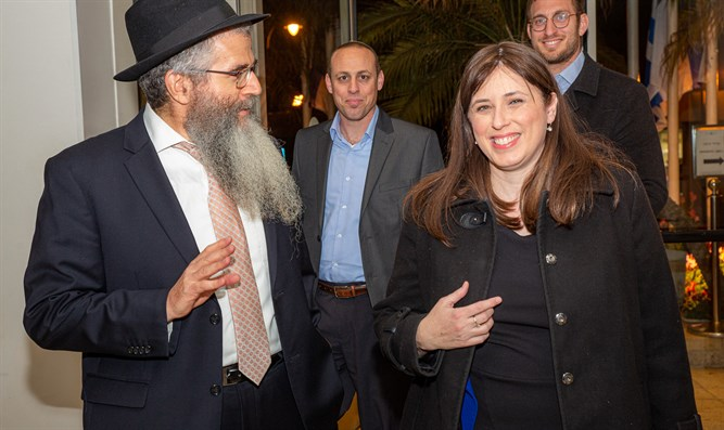 Rabbi Yossy Gordon - CEO of Chabad on Campus International and Tzipi Hotovely