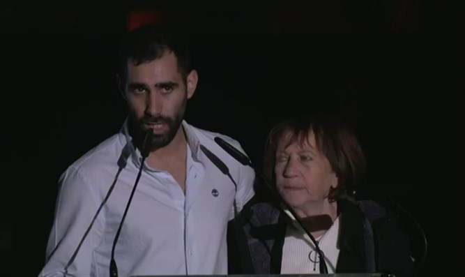 Bereaved brother: We stopped being silent, we are joining forces - Inside Israel