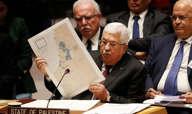 PA Chairman Mahmoud Abbas speaks at United Nations in New York