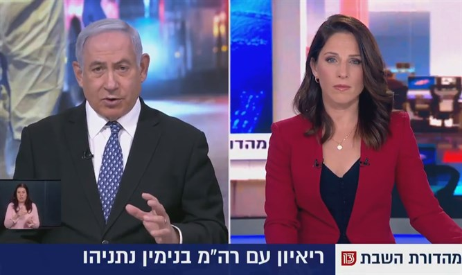 Netanyahu in interview with Channel 13 News