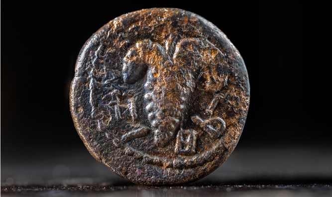 "Bar Kokhba Revolt Coin inscribed with the word ""Jerusalem"""