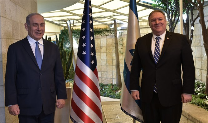 Netanyahu meets Pompeo in Jerusalem