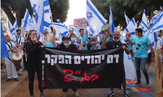 Hundreds demonstrate in Tel-Aviv against the Supreme Court: 'The people are the Sovereign' - Inside Israel