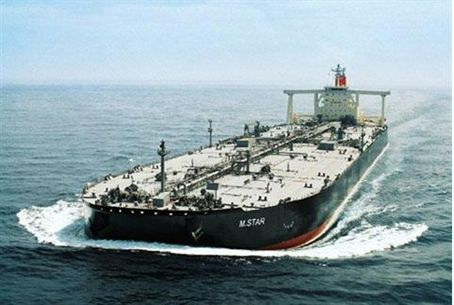 M Star oil tanker (undated company file photo