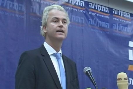 Wilders in Tel Aviv (file)