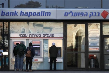 Bank Hapoalim (illustration)