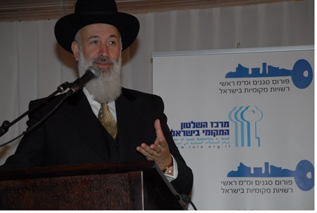 Rabbi Yona Metzger at Deputy Mayors' Conferen
