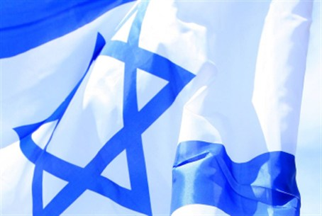 Star of David, Stripes of Blue - Israel National News