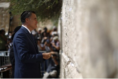 Mitt Romney at Kotel