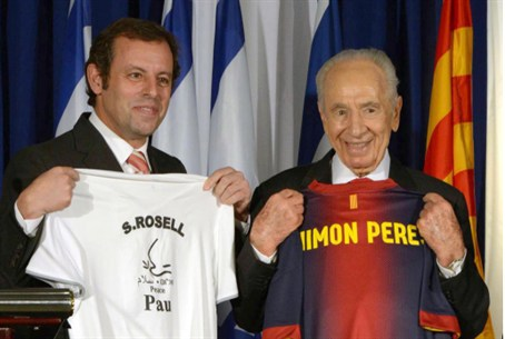 President Shimon Peres and FC Barcelona Presi