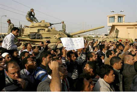 Egypt unrest (file)